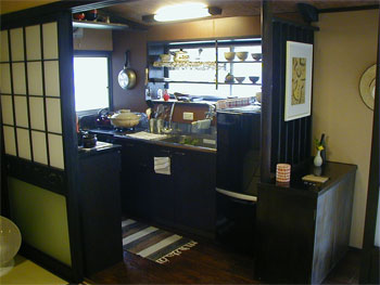 Daitokoro - Japanese kitchen